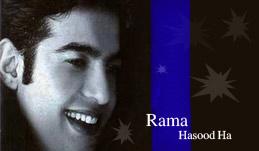 rama-wwwxdjir.jpg