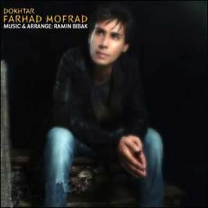 farhad-mofrad-dokhtar